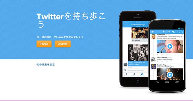 スクリーンショット 2014-05-23 9.26.45