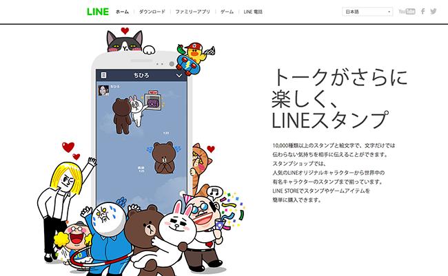 スクリーンショット 2014-05-23 9.28.34