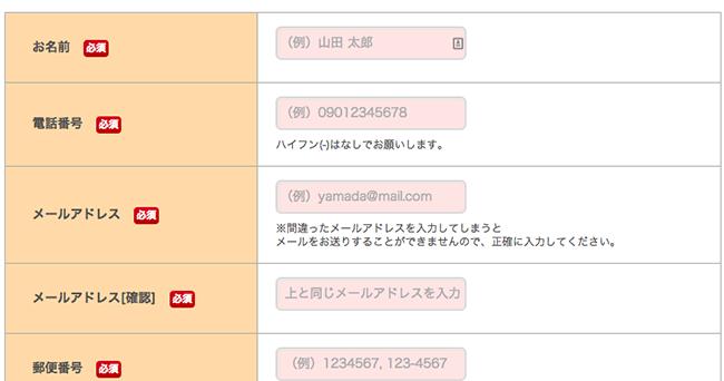 スクリーンショット 2014-06-19 9.45.33