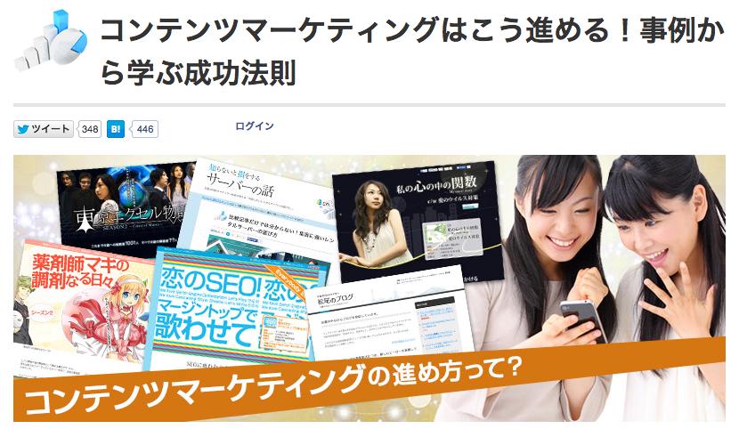 スクリーンショット 2015-01-09 14.18.56