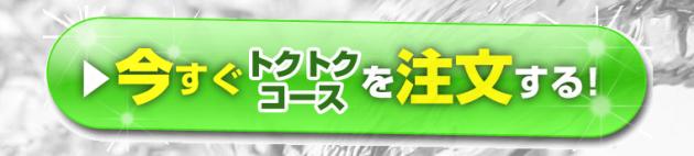 2015-05-29 15.19.59