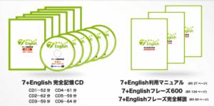 七田式7+English