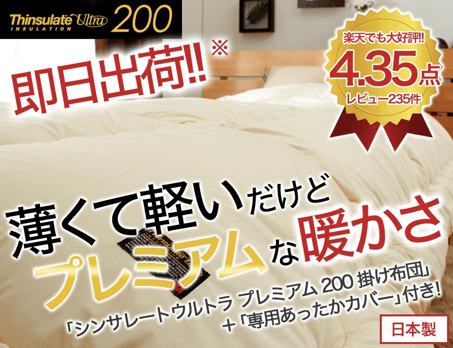 伊藤清商店の公式販売サイトキャプチャ
