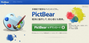 pictbear-top