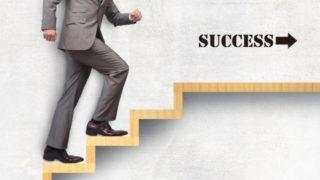 インターネットで集客したい人必見!集客のプロが教える9つのステップ