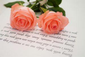 愛の言葉はシンプルだと実感できるイメージ