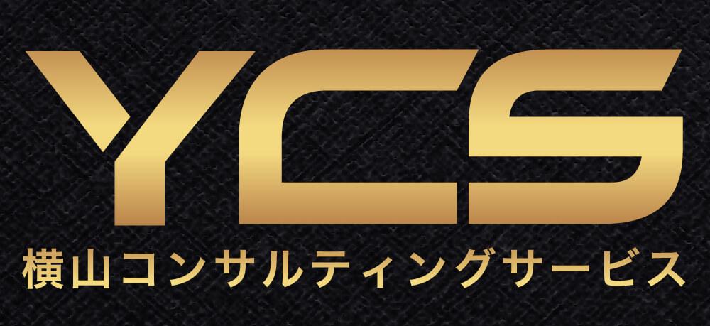 YCSイメージ