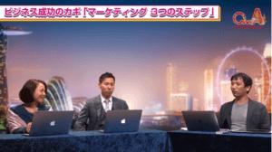 横山が行なったオンライン開催型セミナー(ウェビナー)