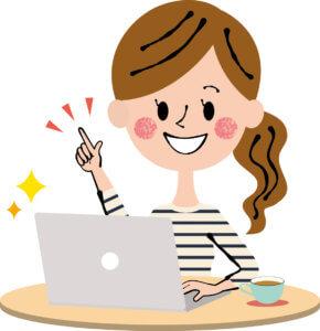 女性におすすめの起業職種接客なし&在宅・Web完結系