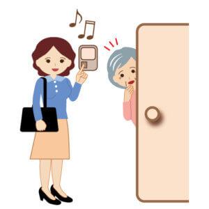女性におすすめの起業職種サービス提供&店舗なし・出張系
